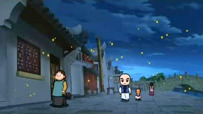 少年师爷之智慧快乐侠 20