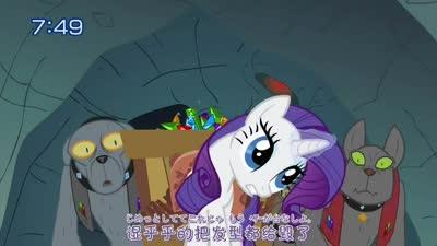 彩虹小马:友情就是魔法19