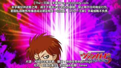 卡片战斗先导者-LinkJoker篇09