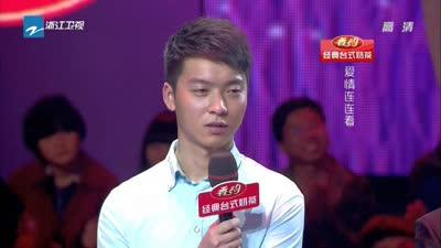 自认是王力宏和吴彦祖外貌合体的自恋男 遭女生炮轰