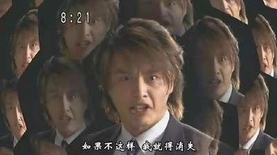 假面骑士KABUTO 第09话