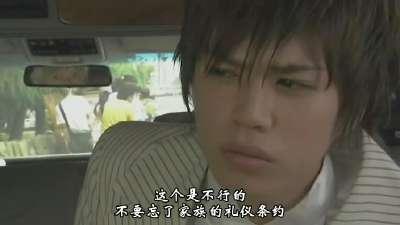 假面骑士KABUTO 第23话