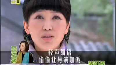 郭靖宇&岳丽娜夫妻首同台 《打狗棍》主演控诉郭靖宇