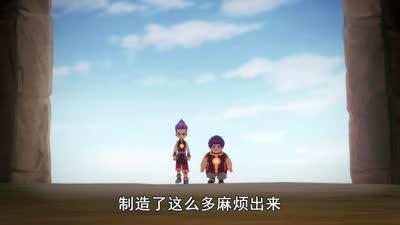斗龙战士第二部08