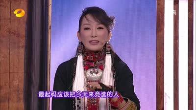 温太医走婚萨顶顶遭阻挠 广场舞王美国教学最炫中国风