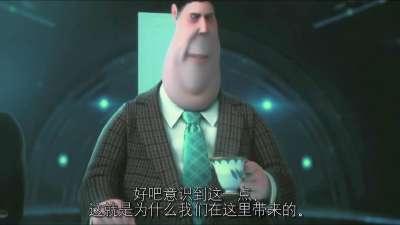 《神偷奶爸2》独家20分钟抢鲜看钱柜娱乐