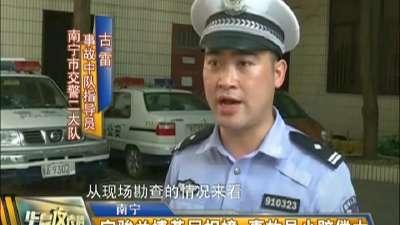 《华夏夜表情》20140919:亚运会开幕 雷声为中国代表团旗手