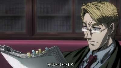皇家国教骑士团OVA 10