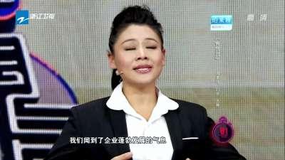 """曹云金被胖美女吃豆腐 老师身先士卒扮演""""大猩猩"""""""