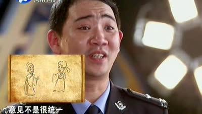 崔永元现场又唱又跳  双面人生饮食男女狭路相逢