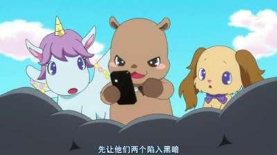 宝石宠物KiraDeko 第03话