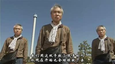 假面骑士KABUTO 第16话