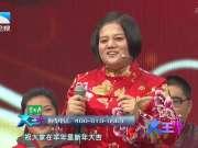 20150224《大王小王》:《大王小王》迎新春(二)