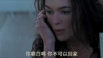 《圣杯神器:骸骨之城》中文版预告片