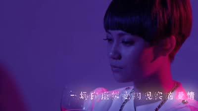 """《百万爱情宝贝》""""网络爱情版""""预告片"""