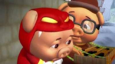 猪猪侠之欢乐无限32