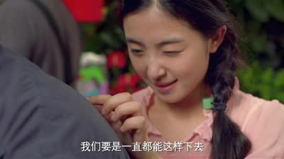 《初恋未满》曝前导预告 大毕业季唱青春恋歌