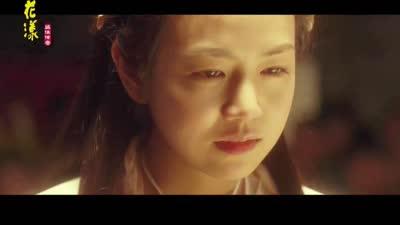 《花漾》中元节片段 陈妍希陈意涵花漾双陪