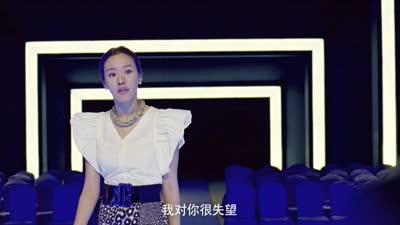 《神奇》爱情版预告 黄晓明身陷三角恋