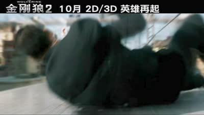 《金刚狼2》打斗片段连发 激战列车顶&决斗真田广之 03