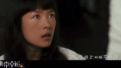 《非常幸运》主题曲MV 章子怡王力宏深情《爱一点》引轰动