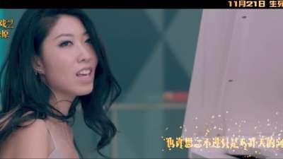 《饥饿游戏2》中文主题曲 曲婉婷演唱《我为你歌唱 When It's Lonely》