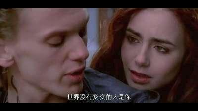 《圣杯神器:骸骨之城》曝预告 奇幻道具还原原著精髓