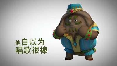 美食大冒险探秘 第22集 土饼哈马丹(食族解剖)
