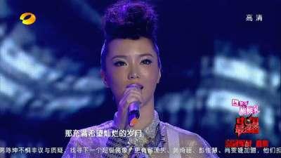 中国最强音十二强致敬导师《闪亮的日子》