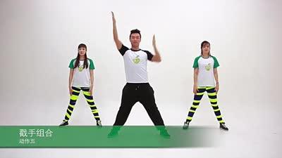 舞蹈教学分解动作