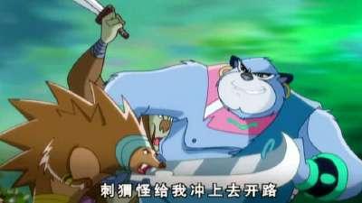 美猴王10