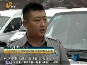 《调查》20120814:持枪抢劫嫌犯周克华被击毙