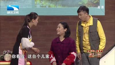 小品《疯狂假币》-湖北卫视2014春晚