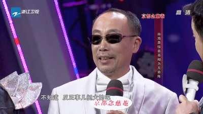 孙海英大跳骑马舞助阵张博宇