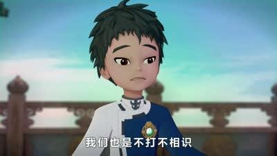 武当虹少年 22
