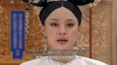 美版甄嬛传:乾隆登基宁贵人自杀