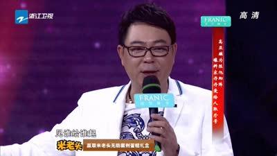 """陈旭精彩变装 高亚麟现场喝""""毒药""""-我不是明星"""