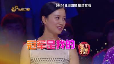 """""""抢""""李咏饭碗   黄健翔将《中国面孔》变《足球之夜》"""