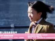 AKB48第七届总选举 直播预告片