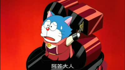 哆啦A梦2004剧场版 大雄的猫狗时空传