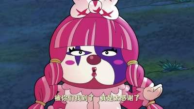 小猪班纳 第三季 10