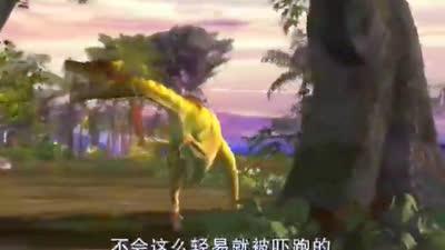 《恐龙世界》第27集