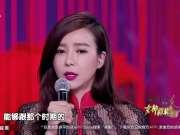 周韦彤《红高粱》系列-女神新装20150808