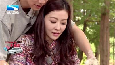 光洙熊黛林首次韩国约会 如何制造惊喜?