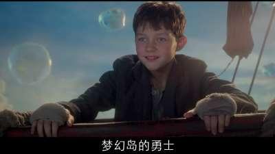 """《小飞侠:幻梦启航》曝""""童梦飞翔""""预告 休·杰克曼现身问候倾情推荐"""