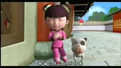 关东当铺 第8集