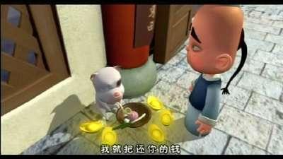 关东当铺 第26集