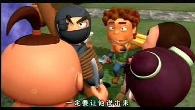 关东当铺 第43集