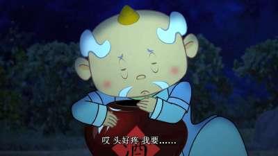 云龙传奇之九龙战记09