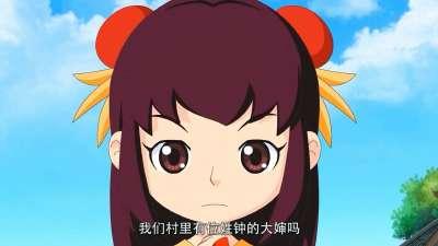 神奇独山玉06